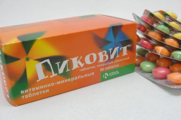 Витаминно-минеральный комплекс Пиковит