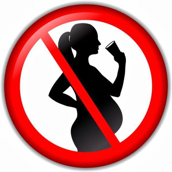 Запрещено пить касторку при беременности