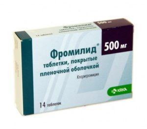 «Фромилид» («Кларитромицин»)