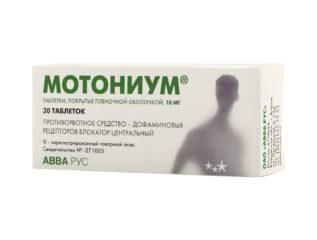 «Мотониум»