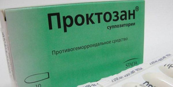 проктозан свечи инструкция по применению цена москва