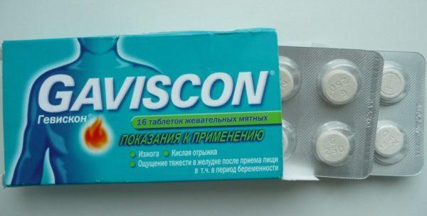 """Жевательные таблетки """"Гевискон"""""""