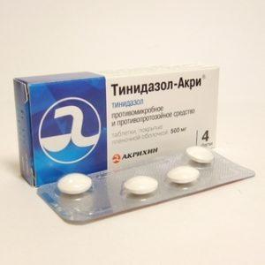 2. Тинидазол