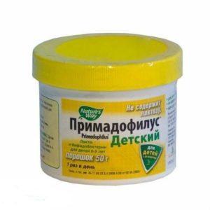 Примадофилус