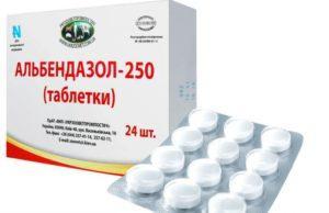 4. Альбендазол