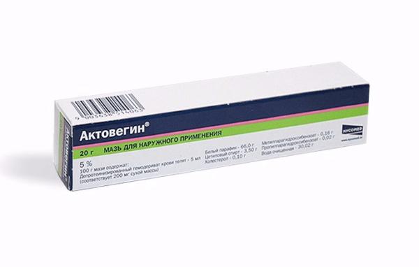Актовегин используется для улучшения клеточного дыхания поврежденного места