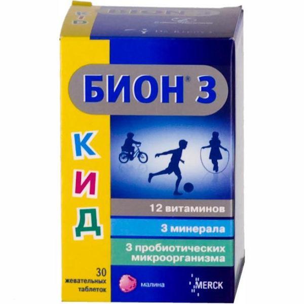 Бион 3 один из лучших препаратов для устранения симптомов дисбактериоза