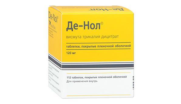 Де-Нол оказывает быстрое воздействие и защищает от негативного влияния бактерий