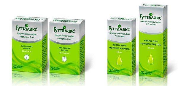 Форма выпуска препарата Гутталакс
