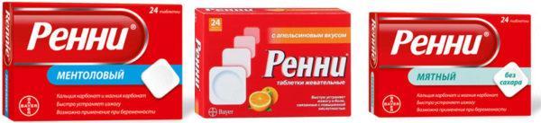 Формы выпуска препарата Ренни