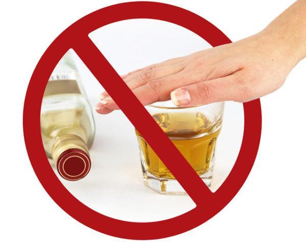 Курение и алкоголь не должны сопутствовать процедуре очистки кишечника