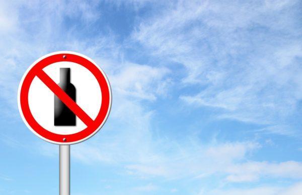 Полный запрет на алкоголь перед процедурой