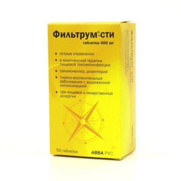 Препарат Фильтрум СТИ