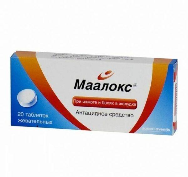 Препарат Маалокс для нормализации кислотности желудочной и кишечной среды