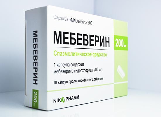 Препарат Мебеверин