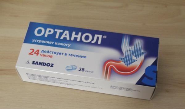 Препарат Ортанол показывает результат даже в минимальных дозах