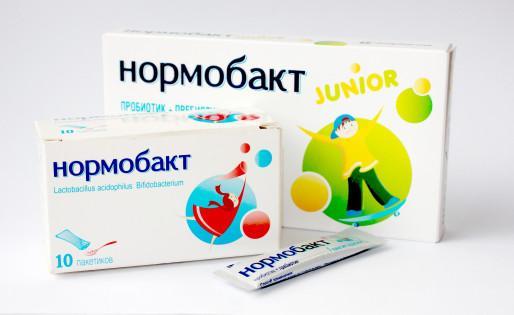 Препарат для нормализации пищеварительных процессов Нормобакт