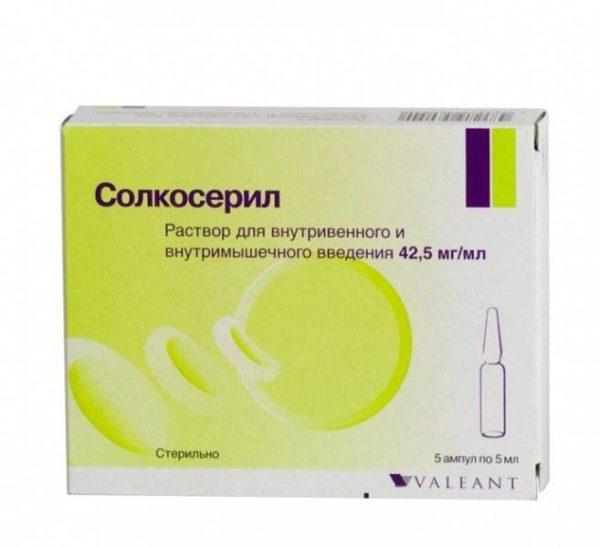 Раствор для внутримышечного введения Солкосерил