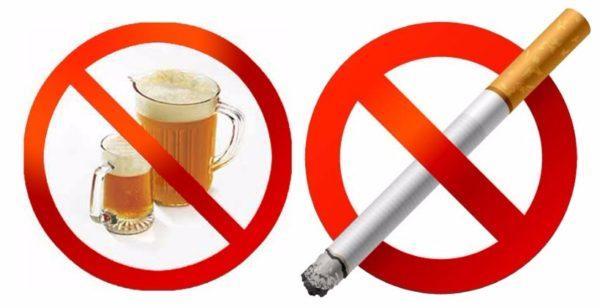 Следует отказаться от вредных привычек