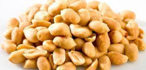 Соленые орешки, 50 г