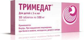 Тримедат