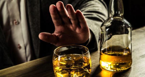 Важно полностью отказаться от алкоголя