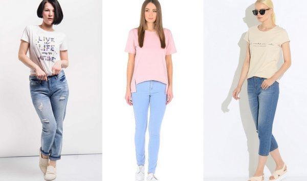 Выбирайте свободную, удобную одежду