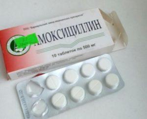«Амоксициллин» (или аналогичный антибиотик)