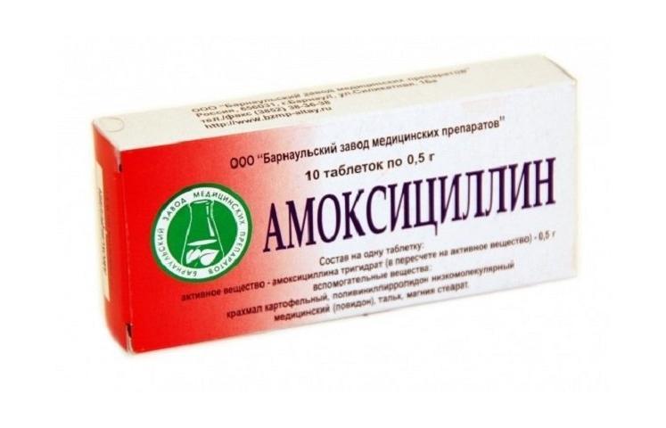 амоксициллин париет кларитромицин