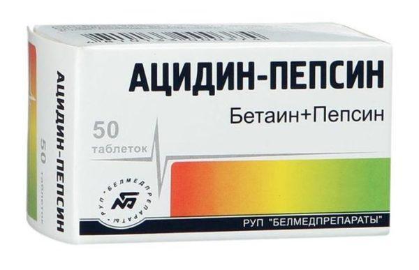 «Ацидин-пепсин»