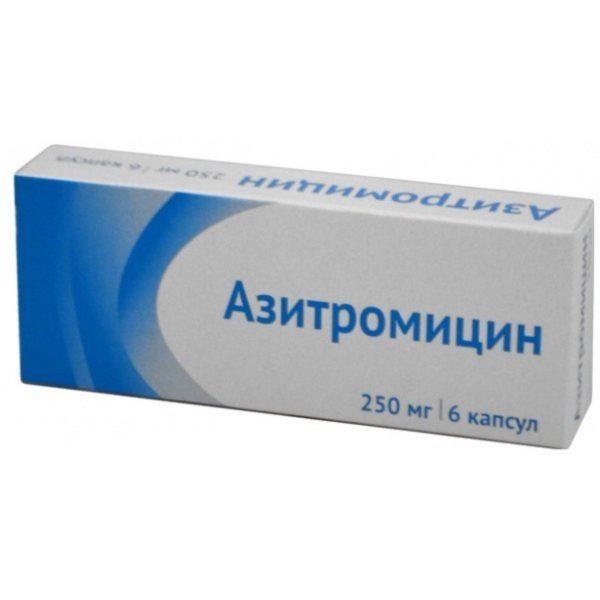 «Азитромицин»