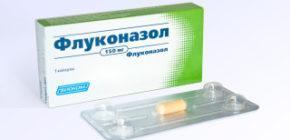 «Флуконазол»