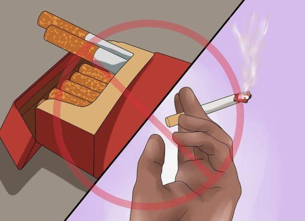 Бросьте курить