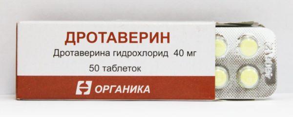Дротаверин устраняет боли при панкреатите