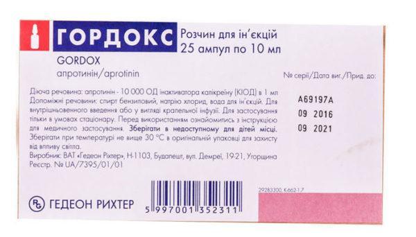 Гордокс - антиферментный препарат