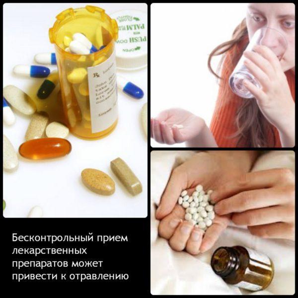 Лекарственная интоксикация организма – одно из сложных и опасных видов отравления