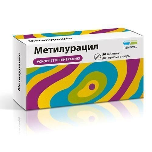Метилурацил в таблетках