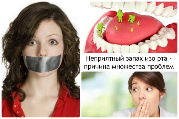 Неприятный запах изо рта - причина множества проблем