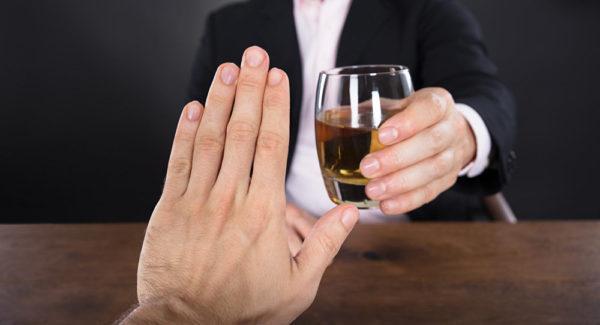 От алкоголя также следует отказаться
