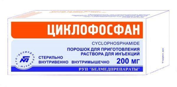Циклофосфан относится к группе цитостатиков