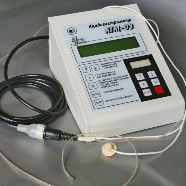 Ацидогастрометр