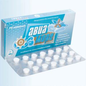 «Авиа-море», гомеопатические таблетки