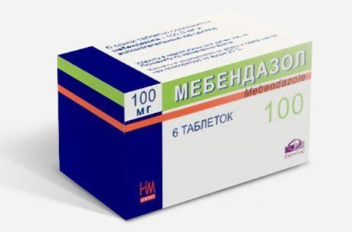 Мебендозол