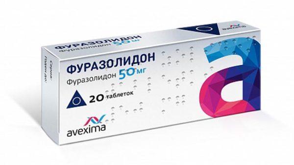 «Фуразолидон» — антибактериальный лекарственный препарат