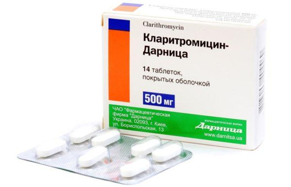 «Кларитромицин»