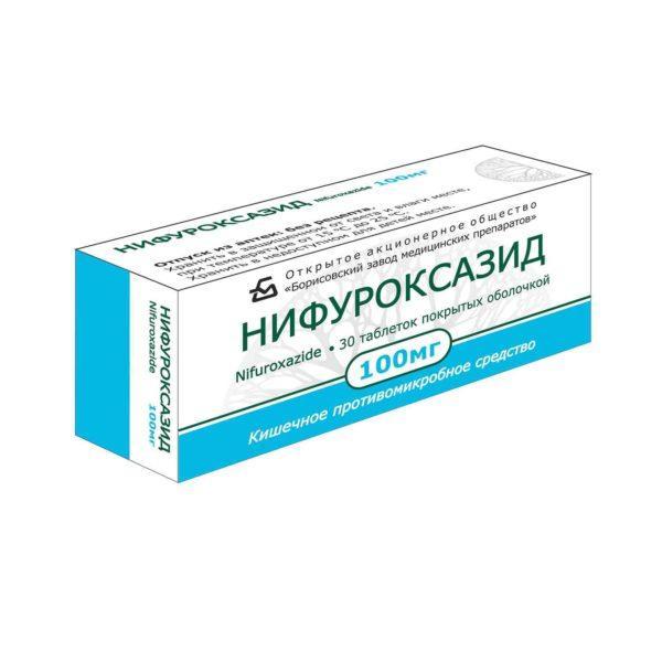 «Нифуроксазид»