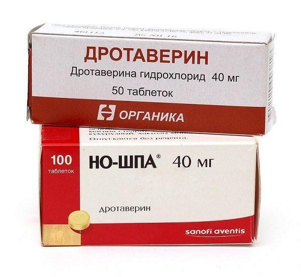 «Но-Шпа» и «Дротаверин» - эффективные спазмолитики
