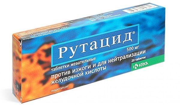 «Рутацид» - одно из самых недорогих средств от изжоги