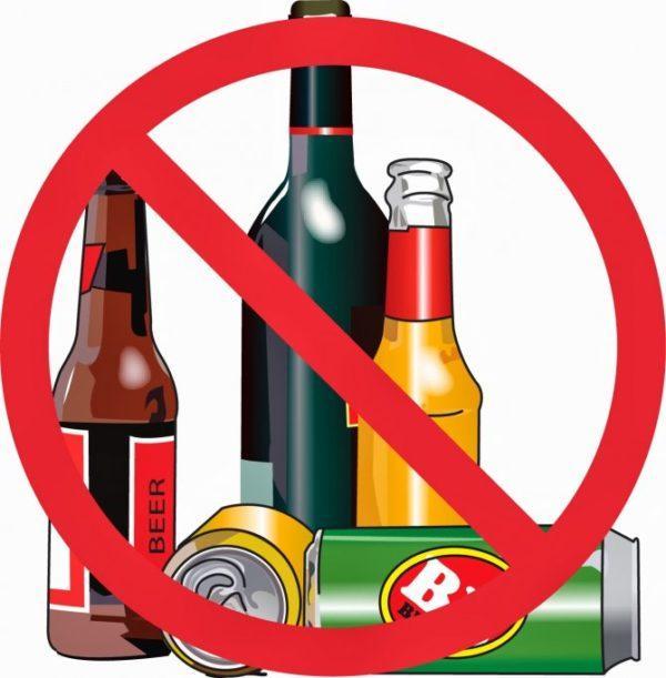 При изжоге от алкоголя необходимо отказаться полностью