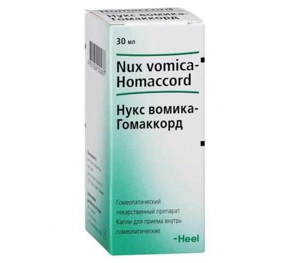 Безвредное гомеопатическое средство